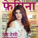 Twinkle Khanna - 454 x 592