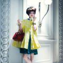 Masha Tyelna Harper's Bazaar Singapore December 2011 - 400 x 522