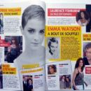 Emma Watson - Ici Paris Magazine Pictorial [France] (17 August 2010)