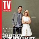 Gillian Anderson - TV Magazine Cover [France] (21 February 2016)