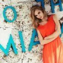 Cara Delevingne for Reserved Spring 2013 Campaign