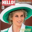 Princess Diana - 454 x 609