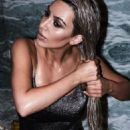 Kim Kardashian – Violet Grey Photoshoot 2017 - 454 x 682