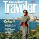 Condé Nast Traveller May 2017 - 454 x 610