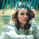Natalie Portman - 454 x 599