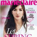 Eréndira Ibarra - Marie Claire Magazine Cover [Mexico] (March 2017)