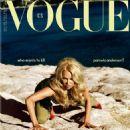 Pamela Anderson - 454 x 563