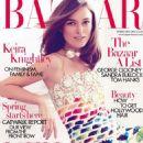 Keira Knightley Harper's Bazaar UK February 2014