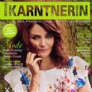 Helena Christensen - Moments Kärntnerin Magazine Cover [Austria] (April 2017)