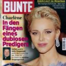 Princess Charlene of Monaco - 454 x 634