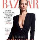 Harper's Bazaar Ukraine March 2019 - 454 x 624