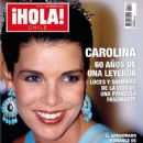Princess Caroline of Monaco - 454 x 588