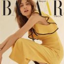 Alexa Chung – Harper's Bazaar Spain Magazine (July 2018) - 454 x 543