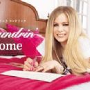 Avril Lavigne – Photoshoot for Laundrin Home Tokyo 2019 - 454 x 221