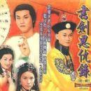 TVB television programmes
