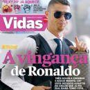 Cristiano Ronaldo - 454 x 670