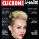 Miley Cyrus - 454 x 605