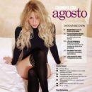 Shakira Cosmopolitan Argentina Magazine August 2014