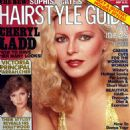 Cheryl Ladd - Sophisticate's Hairstyle Guide Magazine Cover [United States] (February 1981)