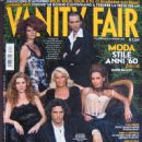 Jane Alexander, Vittoria Puccini - Vanity Fair Magazine Cover [Italy] (29 September 2005)