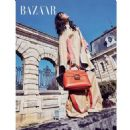 Min-a Shin - Harper's Bazaar Magazine Pictorial [South Korea] (April 2018) - 454 x 454