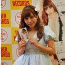 Tomomi Kasai - 339 x 454