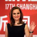 Natalie Portman 17th Shanghai International Film Festival