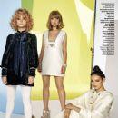 Vanity Fair Italia September 2017 - 454 x 588