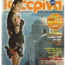 Angelina Jolie, Lara Croft Tomb Raider: The Cradle of Life - Katerina Magazine Cover [Greece] (17 September 2002)