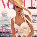 Vogue Novias Espana Spring 2017 - 454 x 591