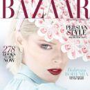 Coco Rocha - Harper's Bazaar Magazine Cover [United Arab Emirates] (February 2017)