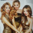 Malgorzata Socha, Joanna Koroniewska, Edyta Herbus - Party Magazine Pictorial [Poland] (23 December 2013)