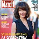 Sophie Marceau - 454 x 587