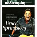 Bruce Springsteen - 454 x 631