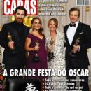 Melissa Leo, Colin Firth, Christian Bale, Natalie Portman - Caras Magazine Cover [Brazil] (4 March 2011)