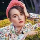 Kaitlyn Dever – Watch Magazine (May/June 2020) adds - 454 x 238