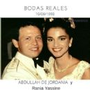 Abdullah II King Of Jordan and Queen Rania - 454 x 454