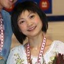 Yuko Kawaguchi