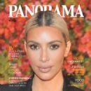Kim Kardashian West - 454 x 594