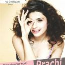 Prachi Desai - Perfect Woman Magazine Pictorial [India] (May 2013) - 454 x 605