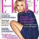 Mary-Kate Olsen - Elle Magazine Cover [Belgium] (October 2008)