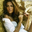 Giorgia Palmas Vanity Fair Italy May 2011 - 301 x 442