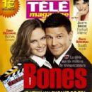 Emily Deschanel, David Boreanaz - Tele Magazine Cover [France] (7 November 2009)
