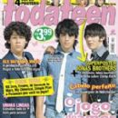 The Jonas Brothers, Joe Jonas, Kevin Jonas, Nick Jonas - Toda Teen Magazine Cover [Brazil] (October 2008)