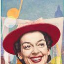 Wonderful Town Original 1953 Broadway Cast Starring Rosalind Russell - 454 x 605