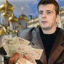 Mikhail Prokhorov - 300 x 380