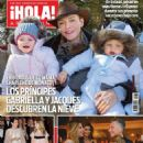 Princess Gabriella, Countess of Carladès - Hola! Magazine Cover [Argentina] (22 March 2016)