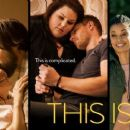 This Is Us (2016) - 454 x 256