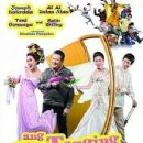 Ang tanging pamilya (A Marry-Go-Round!)
