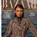 Lorena Rae – Harper's Bazaar Magazine Greece (November 2020) - 454 x 568